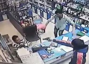 Drugstore clerk shot dead with point blank shot