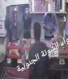 CCTV Murder... Aggressive Clerk Shot