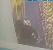 Elevator Kills Man... Crushes His Upper Body
