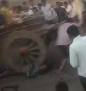 Carriage Wheel Crushes Man Nearly Splitting Him in Half