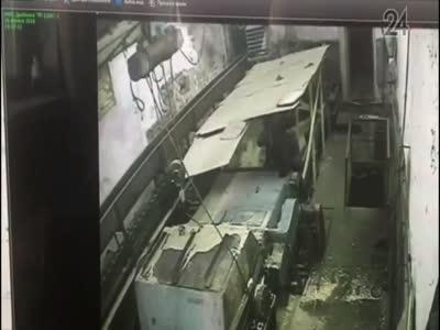 Man killed in shredding machine accident