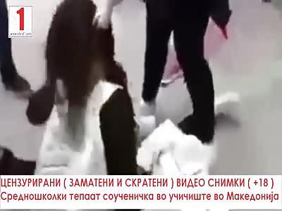 The girls beat their classmate in Macedonia 4 /13 / 2018