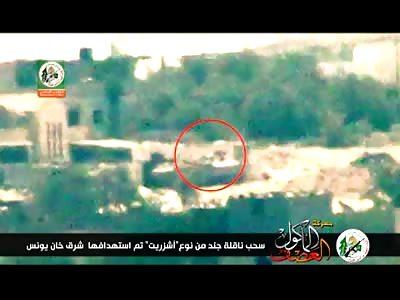 Targeting personnel carrier east of Khan Younis missile Cornet _ Martyr Izz el-Deen al-Qassam Brigades