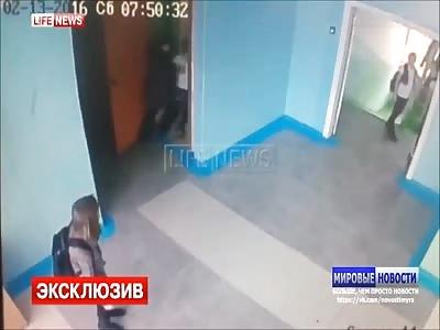 Stray Dog Attacks Children Inside the School Premises