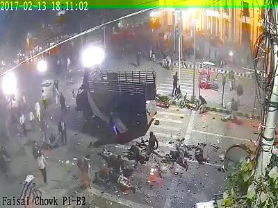 Lahore Suicide Bomb Blast CCTV Footage