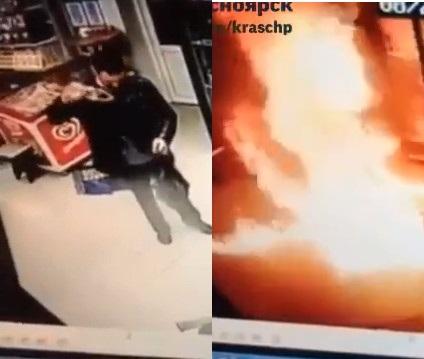 SHOCK SUICIDE: Man Sets Himself on Fire Inside Store