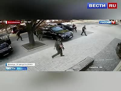 Bomb Blast Which Killed Alexander Zakharchenko