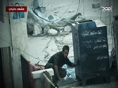 New Hayat Tahrir Al-Sham Sniper Killings