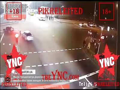 Ukraine, Kiev. The Bus At Pedestrian Pepekhode Shot Down Three Women.