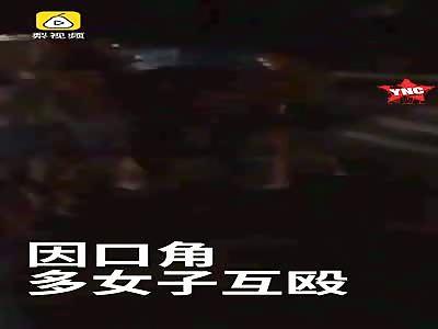 Guangdong women beat on young girl