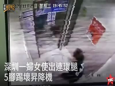 female Bruce lee destroys a lift in Shenzhen