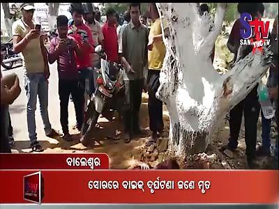 one was killed in Soro, Odisha 756045