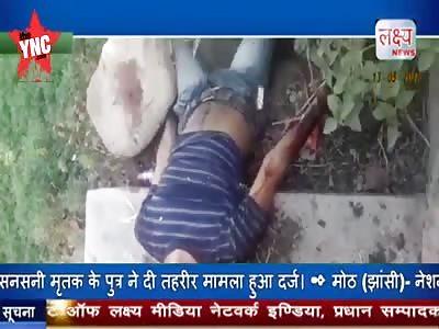 youth murdered in Laxmi lake near Jhansi