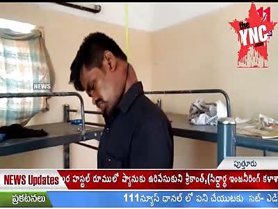 engineering student kills him self in his hostel room