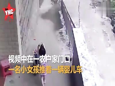 pram accident
