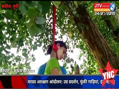 love couple suicide  in Kannauj