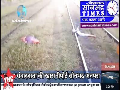 Suicide at  Auri railway station Uttar Pradesh 231225, India