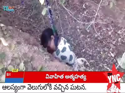woman hangs her self on the mango tree because her husband beats her in  the village of Kurai Mandalam