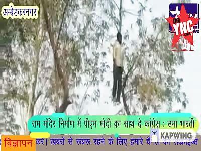 murder of suicide by hanging in Uttar Pradesh