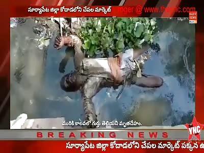 rotten body discovery in Karnataka