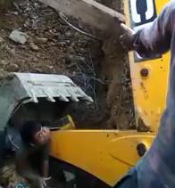 Bizarre Work Accident