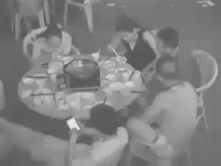 Violent Machete Attack