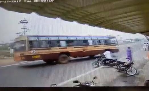 CCTV - Motorbike Accident