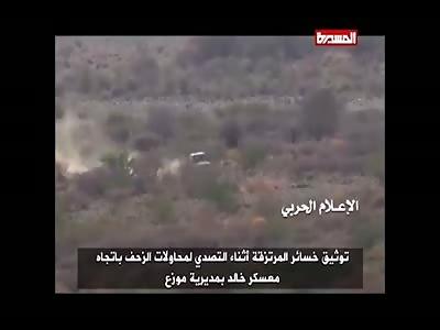 Killed mercenaries destroying millitary in taiz