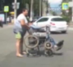 Crazy Woman Attacks a Disabled Man