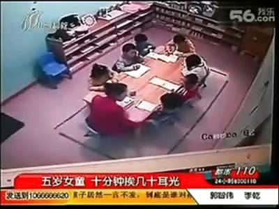 Psychopathic Bitch Preschool Teacher Beats the Crap out of Little Kid-