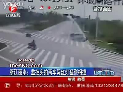 Man Nailed by a Minivan in China