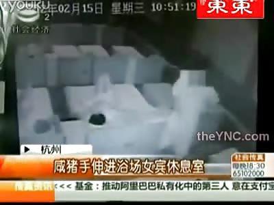 Deranged Man Molests Women in a Bathhouse
