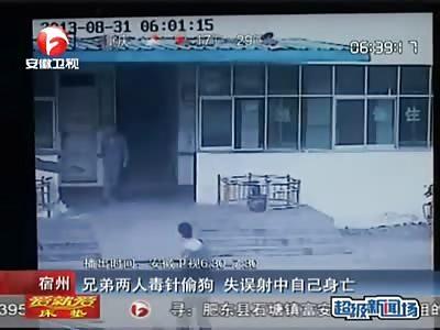 Man Suffers Fatal Heart Attack....