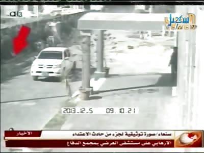 Terrorists in a hospital in Yemen