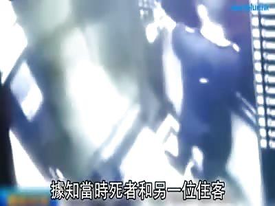 MAN DIES CRUSHED BY ELEVATOR