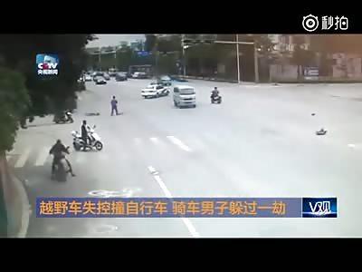 BIZARRE ACCIDENT IN CHINA