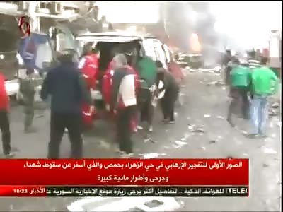 ISIS detonates itself in Homs and killed many civilians